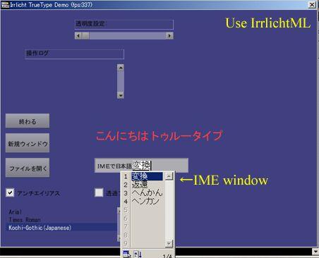 IrrlichtML 1.4.2