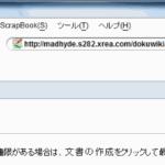 海外製wikiでURLエンコードの文字化けを無くす方法