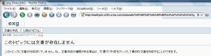 Firefox2のURLエンコードで文字化け