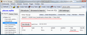 SQLite Managerを使いWizz RSSフォルダを削除