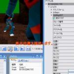 NiVEに3Dモデル表示プラグインが登場!PluginAx.Irrlicht