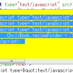 jQuery Chili 2.0のソースコピーウィンドウを抑制してみる