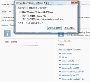 国名-言語を「日本-日本語」に変更