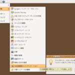 Ubuntu 9.04配布開始、ネットブックにも対応