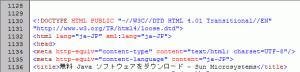 HTMLソースの不自然な空白は心に空いた穴を表現?