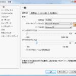 VirtualBoxでWindows 98を快適に動かすための手順