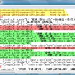 TortoiseSVNで作った差分(diff)が文字化けした時の対処方法