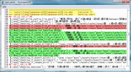 TortoiseSVN diffの日本語コードの文字化け