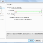 VirtualBox上のUbuntu 11.04でUnityを有効にするコマンド