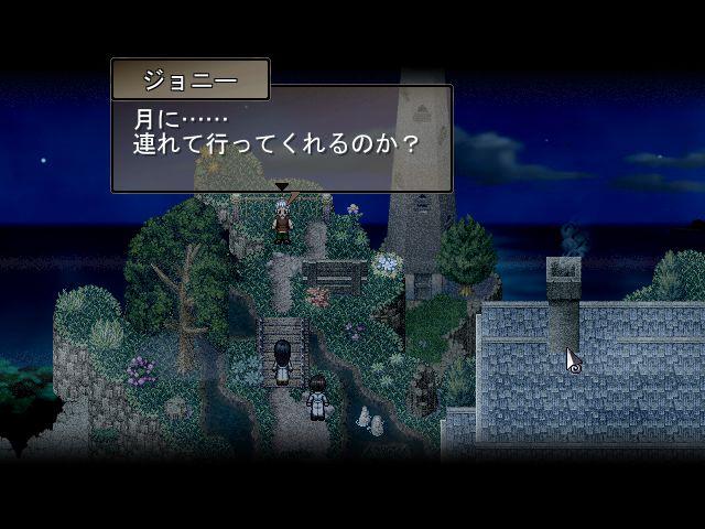 レビュー:海外インディーRPG「To the Moon」 - RPGの形をしたビジュアルノベル