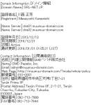 Srl-net.jp ドメイン情報