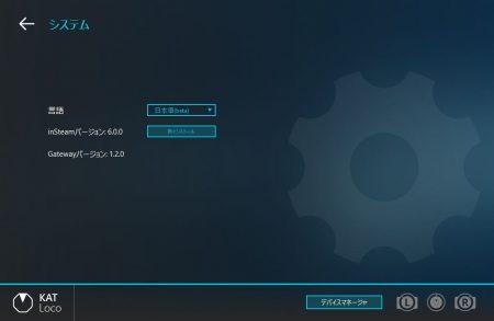 KAT Gateway Ver.1.2.0