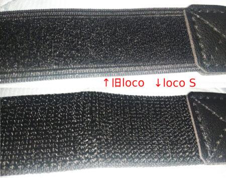 loco Sのストラップは直植毛