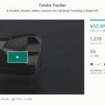 Tundra Tracker出資時のアドオン詳細